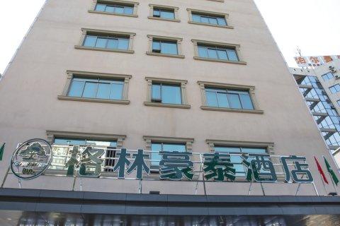 格林豪泰酒店(玉林会展中心大润发店)