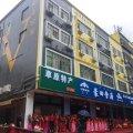 深圳会长公寓