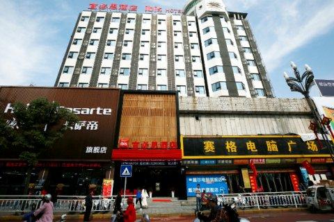 宜必思酒店(安康汉滨店)