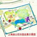 上海家phb0824公寓
