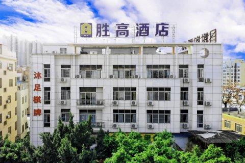 胜高酒店(广州东圃天河城店)