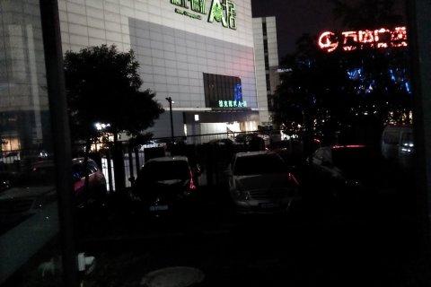 宁波mermaid公寓(6号店)