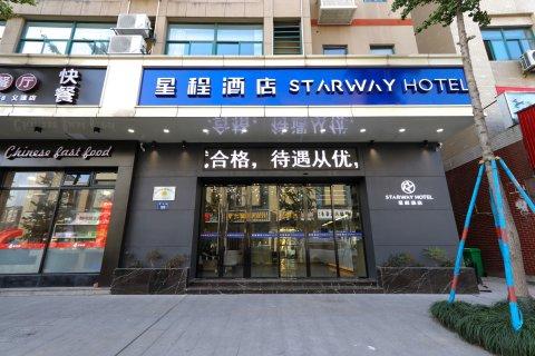 星程酒店(杭州萧山机场义蓬店)