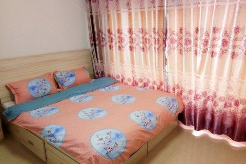 蓬莱红鑫公寓