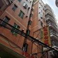 广州五羊电梯公寓