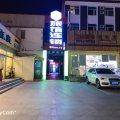 99旅馆连锁(北京昌平地铁站店)
