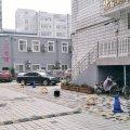 和家宾馆(北京安贞医院店)