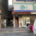 天津兴港旅馆