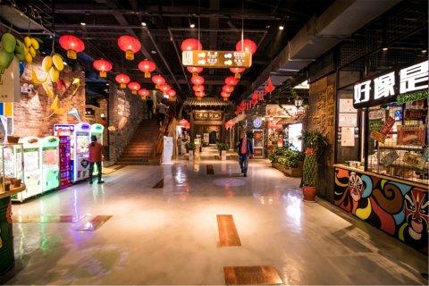 银川稻香观景公寓(4号店)