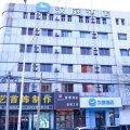 汉庭酒店(天津塘沽外滩步行街店)