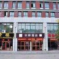 华驿酒店(肥城汽车站店)