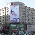 锦江之星(长春红旗街店)