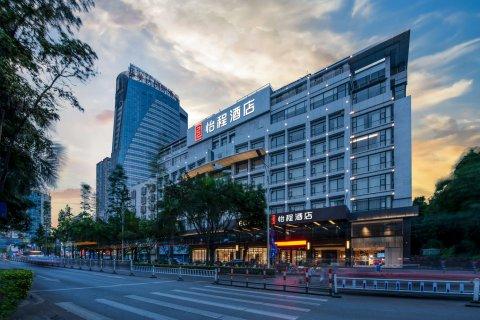 怡程酒店(南宁东葛路店)