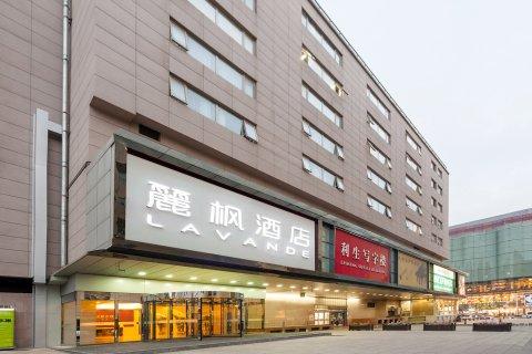麗枫酒店(北京天安门王府井大街店)