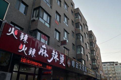 情缘公寓(哈尔滨江北大学城店)