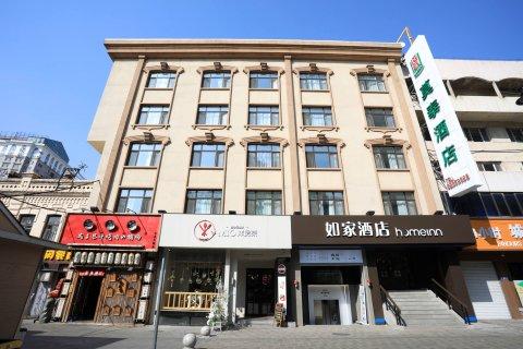 如家酒店.neo(哈尔滨中央大街步行街店)