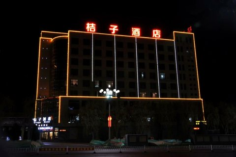 怡莱酒店(白银汽车西站店)