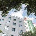 紫阳新天成大酒店