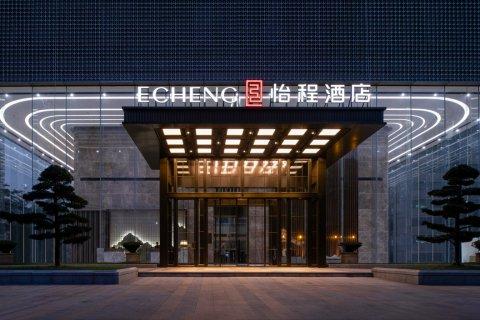 怡程酒店(南宁会展中心店)