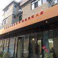 西安咸阳国际机场隆庭宾馆二店