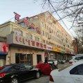 赤峰百柳宾馆