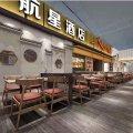 航星酒店(咸阳国际机场店)