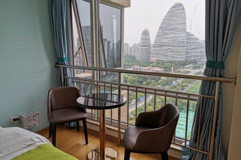 清迈公寓(北京神路街店)