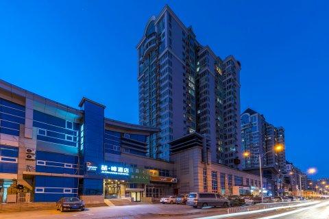 喆啡酒店(北京望京来广营店)