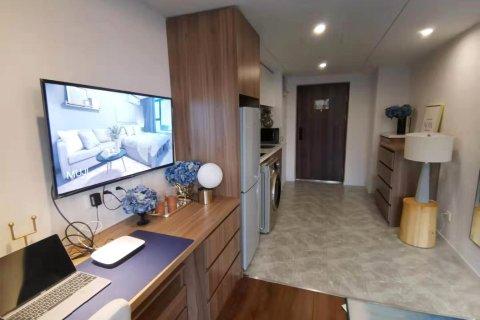 上海kooookie公寓