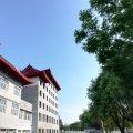 济宁蓝天白云159公寓(4号店)