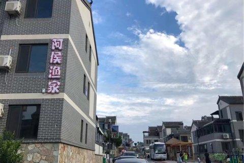 梦里民宿(长岛文苑路店)