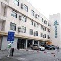白玉兰酒店(宁波体育中心地铁站店)