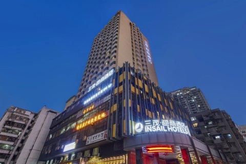 迎商酒店(广州环市路淘金地铁站店)