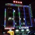 广州君逸豪庭商务公寓