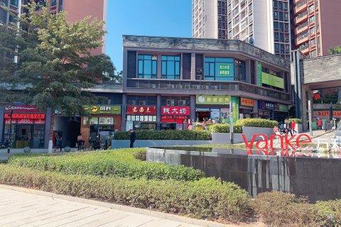 广州黄埔简约温馨民宿