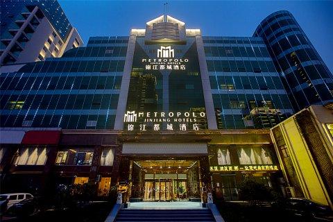 锦江都城酒店(郑州嵩山路店)