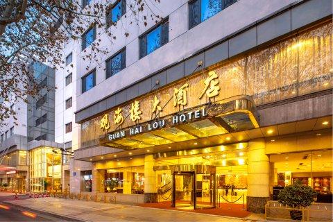 镇江观海楼大酒店
