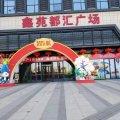 郑州昊美时尚公寓