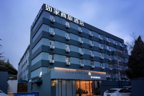 如家商旅酒店(上海陆家嘴八佰伴店)