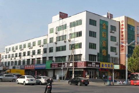 金钰宾馆(淄博火车站店)