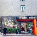 广州意达酒店