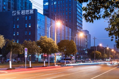 私寓酒店(宁波鄞州万达店)