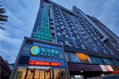 城市便捷酒店(南宁南湖大桥地铁站店)