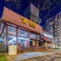 云川影宿电影酒店(北京通州万达广场店)