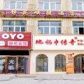 郑州新郑静苑宾馆