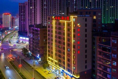 普宁沐枫·轻公寓