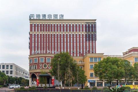 天港漫非酒店(宁波奥特莱斯机场店)