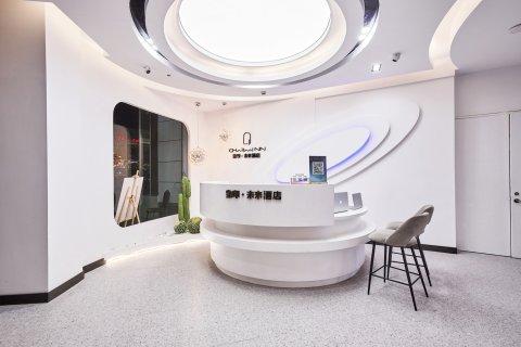 柴印未来酒店(杭州奥体博览城店)