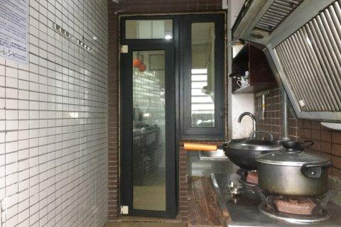 重庆雷生公寓(泰山大道分店)