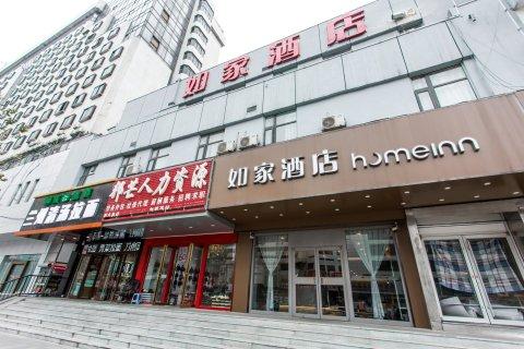 如家酒店(郑州火车站广场银基商贸城店)